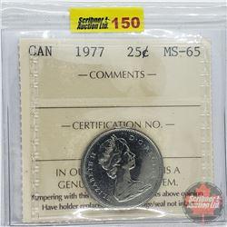 Canada Twenty Five Cent : 1977 (ICCS Cert MS-65)