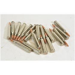19 Rounds 7mm STW Factory Loads