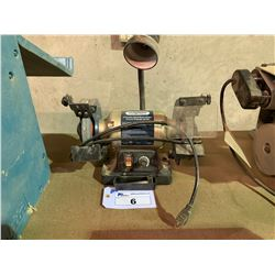 """MAGNUM 6"""" VARIABLE SPEED DUAL BENCH GRINDER WITH LIGHT"""