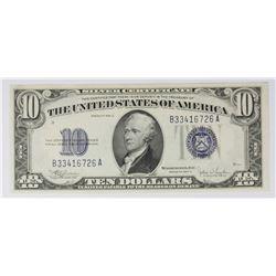 $10.00 1934-C SILVER CERTIFICATE