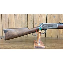 Model 1886 Winchester Carbine with Letter