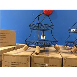 PIER ONE IMPORTS MARIBEL 2 TIER METAL BASKET DISPLAY