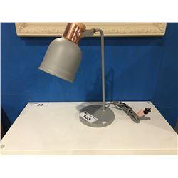 GREY & COPPER CONTEMPORARY TABLE LAMP