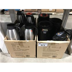 2  BOXES OF COFFEE/HOT BEVERAGE CARAFES & DISPENSERS
