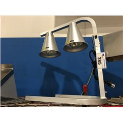 COMMERCIAL HEAT LAMP WARMER