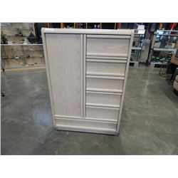 PALLISAR 6 DRAWER WARDROBE