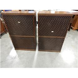 PAIR OF SANUI SP-X11000 4 WAY 8 SPEAKER SYSTEM