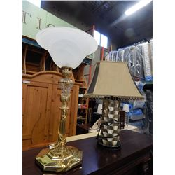 MODERN TABLE LAMP AND BRASS TABLE LAMP