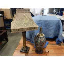 DECORATIVE TABLE LAMP AND EASTERN STYLE TABLE LAMP