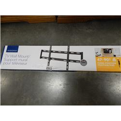 NEW OVERSTOCK INSIGNIA 47-90 INCH FIXED POSITION TV WALL MOUNT 120LB CAPACITY