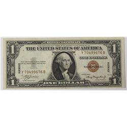 1935-A $1.00 HAWAII SILVER CERTIFICATE