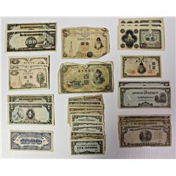 (31) PIECES OF JAPANESE FOREIGN CURRENCY