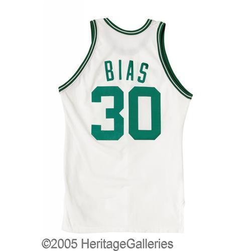 new arrival 59bb4 1e8c4 1986 Len Bias Draft Day Worn Suit Celtics Jersey 1986 Len Bias Draft Day  Worn Suit & Presentational