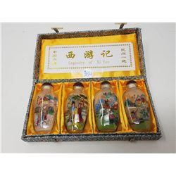 BOX WITH FOUR PERFUME BOTTLES