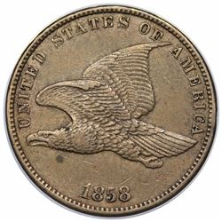 1858 Flying Eagle Cent, Small Letters, ANACS EF45.