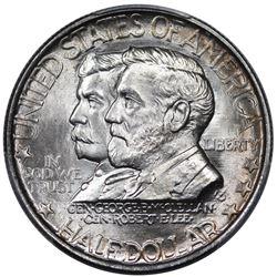 1937 Antietam Commemorative Half Dollar, PCGS MS66+.