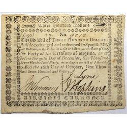 Virginia October 16, 1780 $300 Fr#VA-194 S/N 9212 PMG 30.