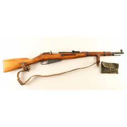 Izhevsk M38 Mosin Nagant 7.62x54Rmm #PL4794