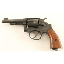Smith & Wesson M&P Victory Model .38 Spl