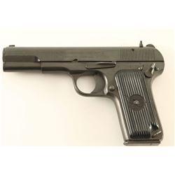 Norinco 54-1 7.62mm Tokarov SN: 37009828