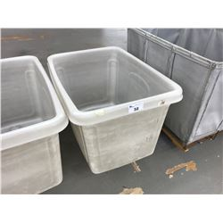 WHITE RUBBERMAID 4614 MOBILE COMMERCIAL PRODUCT BIN