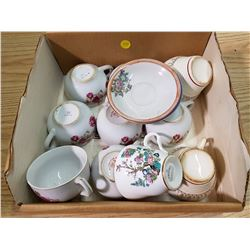 LOT OF 11 CUPS AND 2 SAUCERS (SOME  JAPAN, SOME OCCUPIED JAPAN)