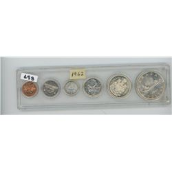 1962 - CANADIAN COIN SET
