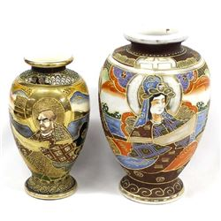 2 Japanese Gold Gilt Vases