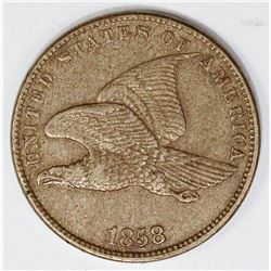 1858 SL FLYING EAGLE CENT