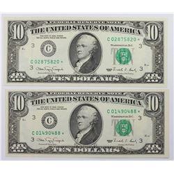 1990 $10.00 PHILADELPHIA STAR NOTES