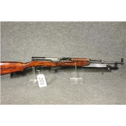 Russian Made SKS