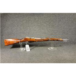 Mosin Nagant Parade Gun