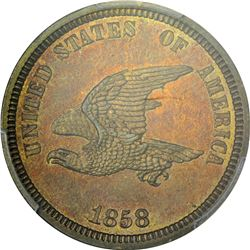 1858 Pattern Flying Eagle Cent. Skinny Eagle. Judd-206, Pollock-242. Copper-Nickel. Rarity-5. Proof-