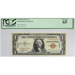 Fr. 2300. 1935A $1 Hawaii Silver Certificate. PCGS Currency Gem New 65.
