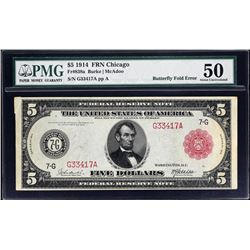 Fr. 838a.  1914 $5 Federal Reserve Note Error.  PMG About Uncirculated 50.