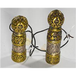 Buddhist Seals