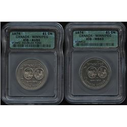 1974 Nickel Dollar - Lot of 2 with Double Yoke