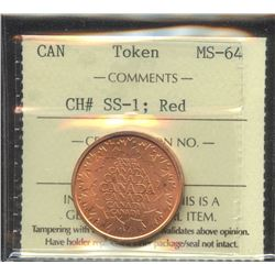 Royal Canadian Mint Salesman Sample