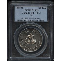 Royal Canadian Mint One Dollar TEST TOKEN