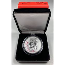 1 oz. TD Year of the Dog Silver Round
