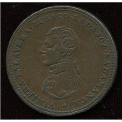 Br. 985.  Cossack penny.