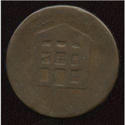 Nova Scotia, Half Penny, Blacksmith token
