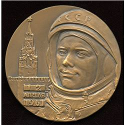 First Space Flight Y GAGARIN 12 April 1961 VOSTOK Russian Medal