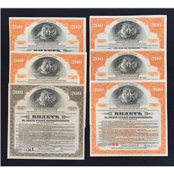 Russian Bond, 1917, 200 roubles - Lot of 6