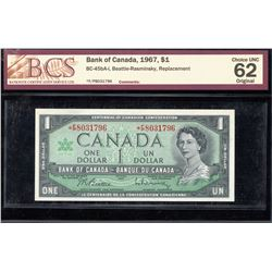 Bank of Canada $1, 1967 - Replacement Note