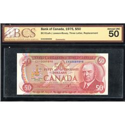 Bank of Canada $50, 1975 - Replacement Note