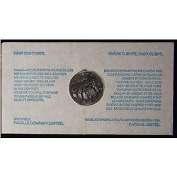 Canada 1985 $1 Dollar Facelle Promotion Coin