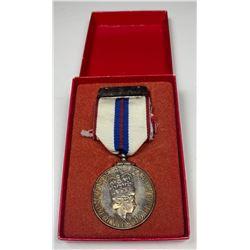 1977 QEII Silver Jubilee Silver Medal