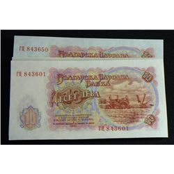 Bulgarian 10 Leva 1951 Banknote Lot
