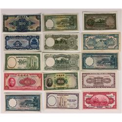 China - Collection of 15 Different Large Size Banknotes